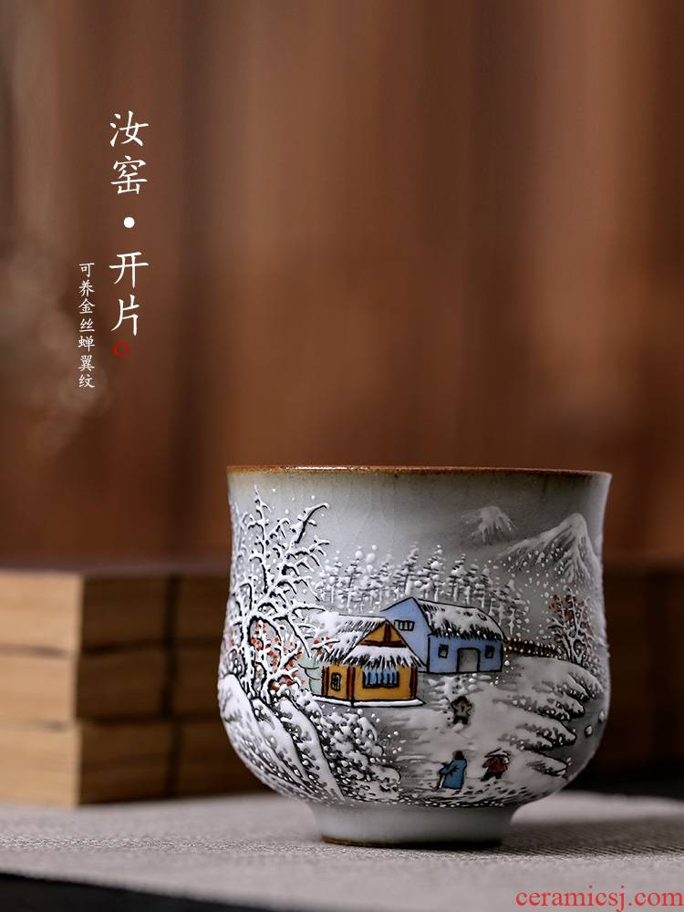 Open the slice of jingdezhen your up ceramic sample tea cup hand - made snow single cup tea pure manual kung fu tea masters cup
