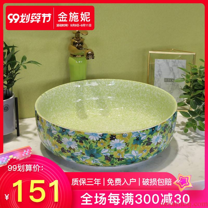 The stage basin on The balcony sink round ceramic lavatory small toilet basin basin basin home u.s