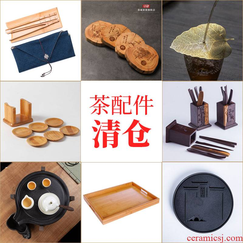 Tea to sell spare parts 6 gentleman bamboo ceramic filter solid wood Tea tray Tea cup mat cup Tea to wash water