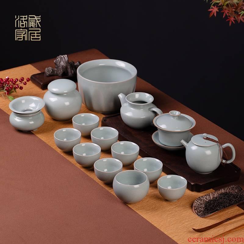 Your up tea suit household kung fu tea set jingdezhen porcelain slice of a complete set of tea set the teapot tea cup and cup