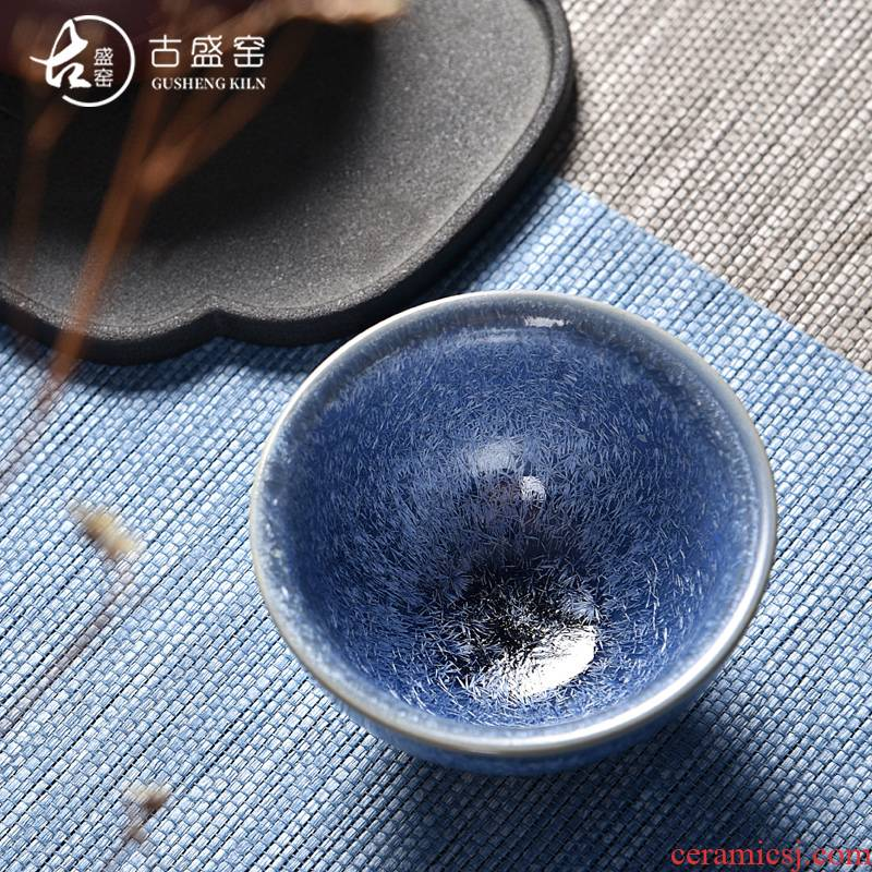 Ancient sheng up new gift boxes temmoku glaze ceramic colorful crystal cup four seasons obsidian variable snowflakes masters cup