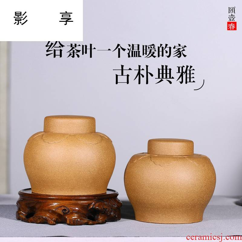 Shadow at yixing purple sand tea pot fine checking pu - erh tea can wake receives the old section of the mud ruyi shawl JH