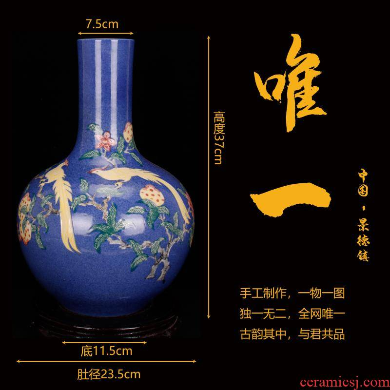 Jingdezhen imitation Ming xuande antique curios blue carved flowers and birds in grain celestial archaize porcelain Chinese style restoring ancient ways furnishing articles