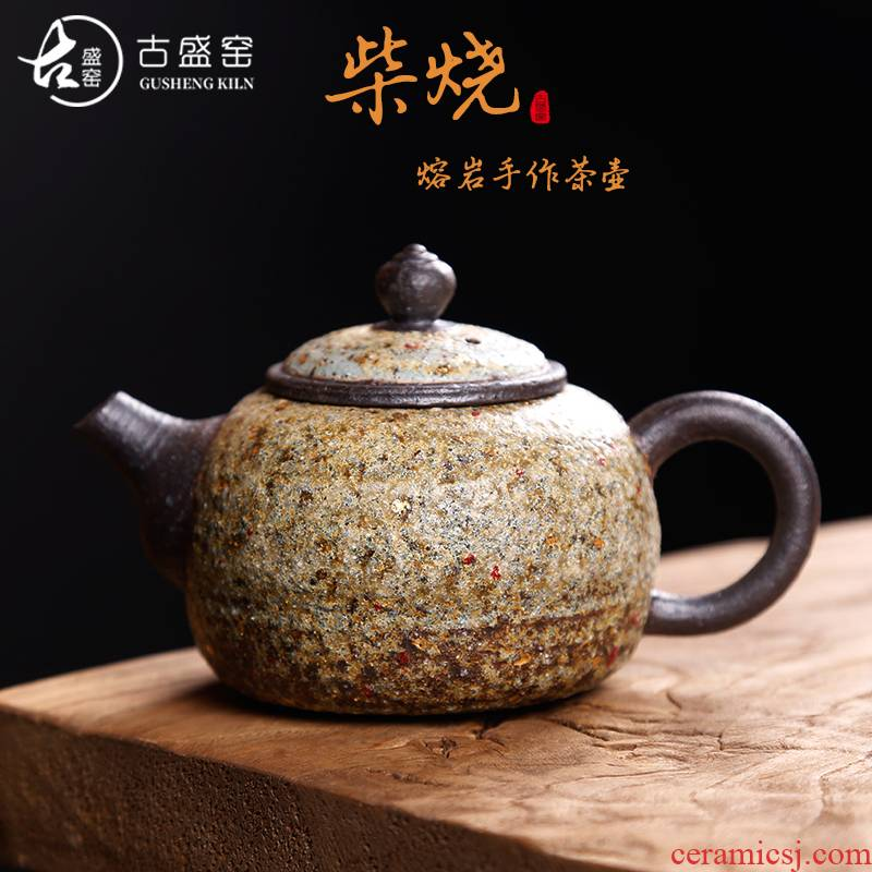 Ancient undressed ore Taiwan sheng up manually lava coarse pottery tea teapot to burn natural fire rock ore ball hole, single pot