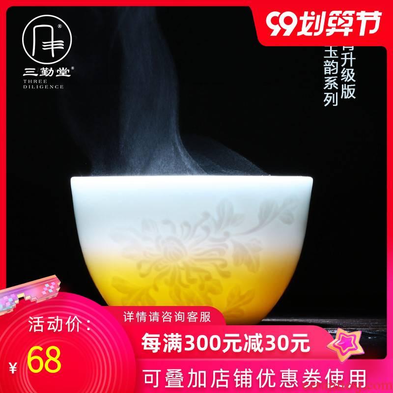 Three frequently hall kung fu tea set manually jingdezhen ceramic tea set sample tea cup jade porcelain personal master cup single CPU