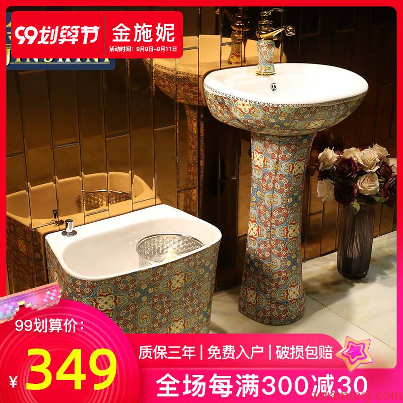 Ceramic lavabo European pillar basin one floor balcony art restores ancient ways household bathroom sink