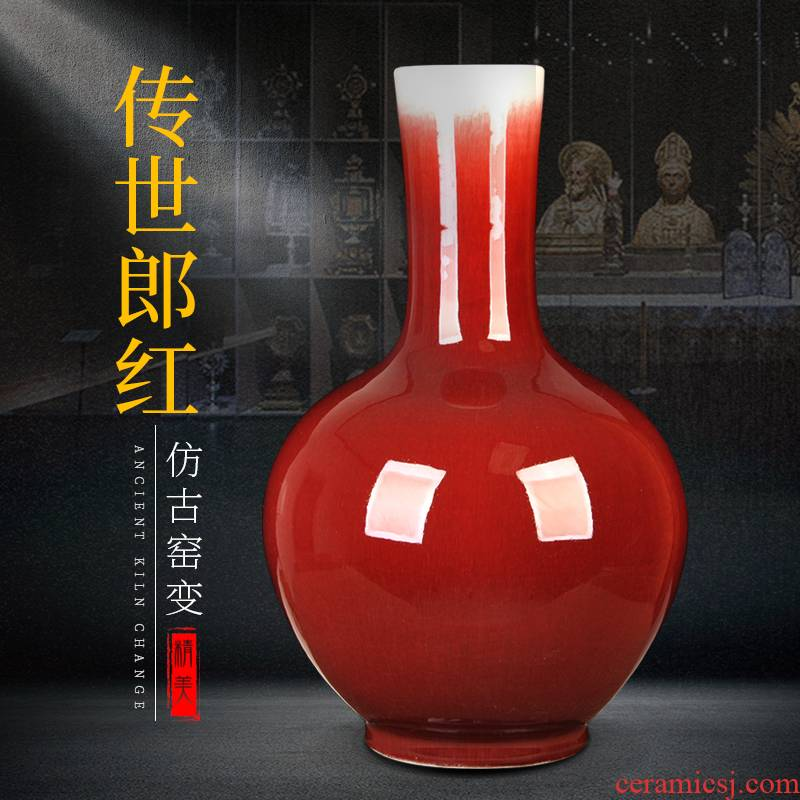 Jingdezhen ruby red vase home furnishing articles dried flower arranging flowers sitting room ground of new Chinese style household large decorative porcelain