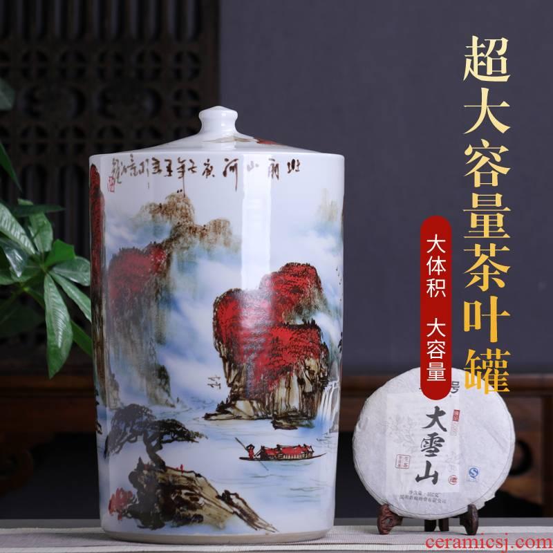 Hand - made scenery seven loaves ceramic tea pot large pu - erh tea storage POTS to heavy large household moistureproof tea urn