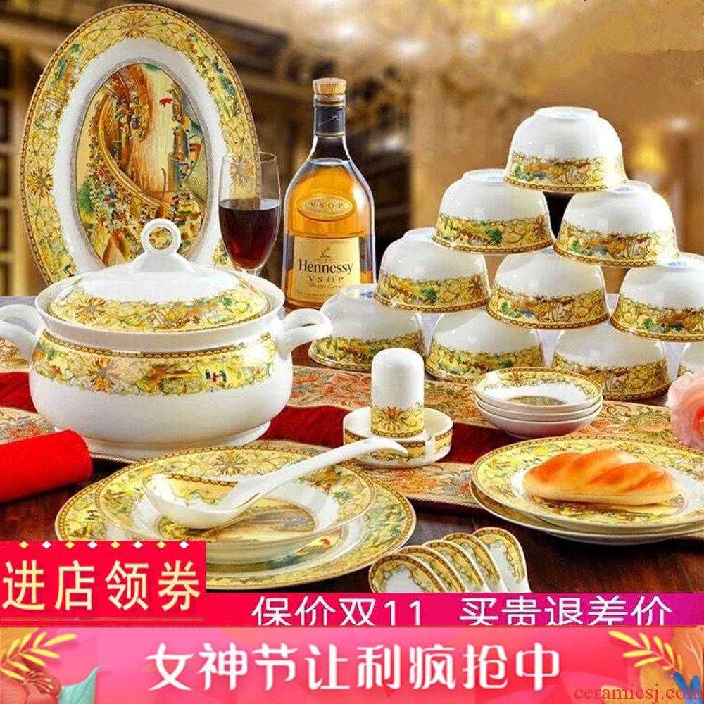 Jingdezhen ceramic household 56 head tableware suit Chinese dishes dishes suit ins European up phnom penh tableware bowls