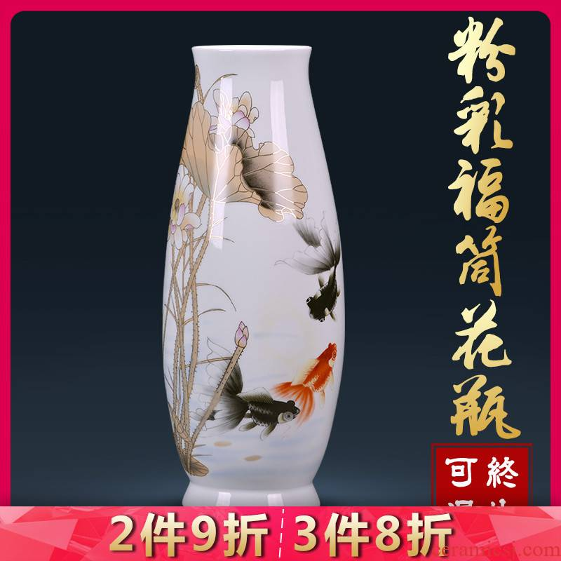 Jingdezhen ceramic vase large famille rose gold, the sitting room of Chinese style household adornment flower arranging furnishing articles