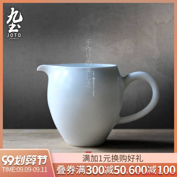 About Nine soil Japanese tea taking just a cup of tea with handles white porcelain male Japanese zen tea tea tea sea accessories