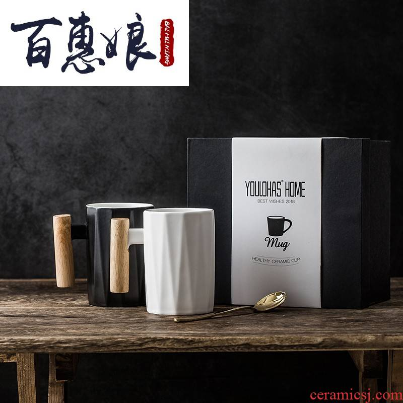 (niang? Nordic contracted mugs ceramic creative trend han edition ins with wooden handle it with a spoon, glass box