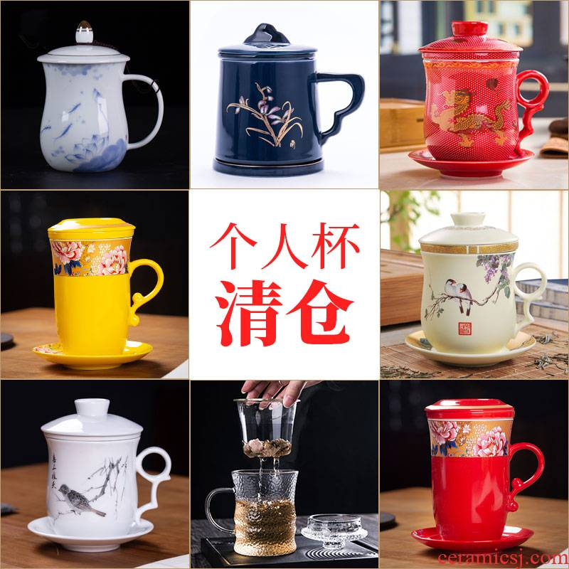 Clearance of ceramic filter with cover office of jingdezhen ceramic tea cup size medium separation of tea cups
