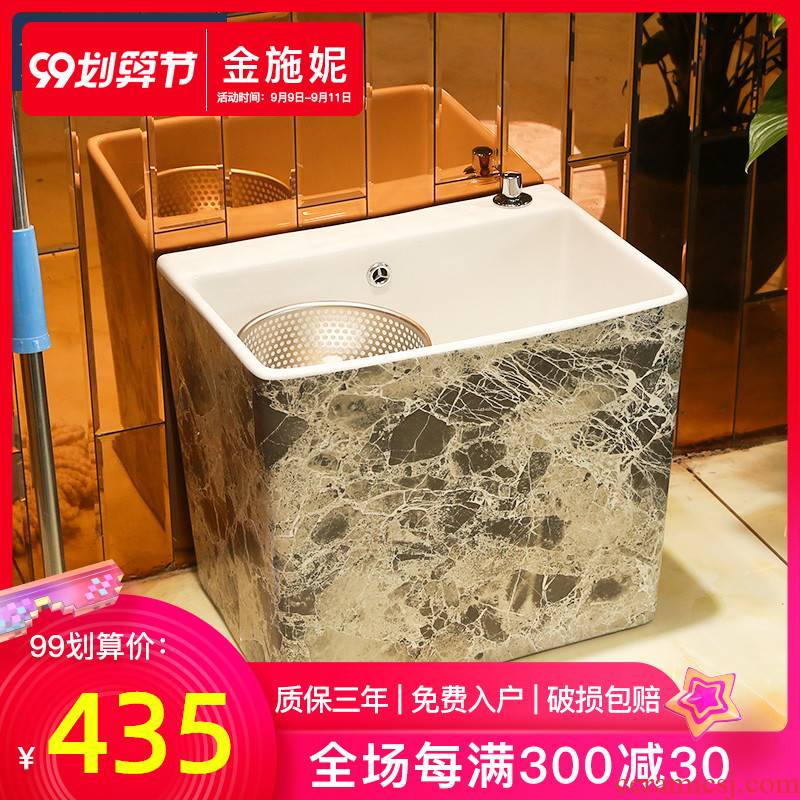 Chinese style household balcony toilet ceramic mop mop pool bath mop pool is suing garden mop basin sink