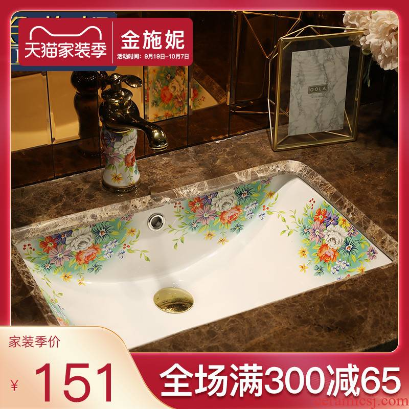 Gold cellnique undercounter lavabo embedded square lavatory basin bathroom basin the ellipse ceramic household