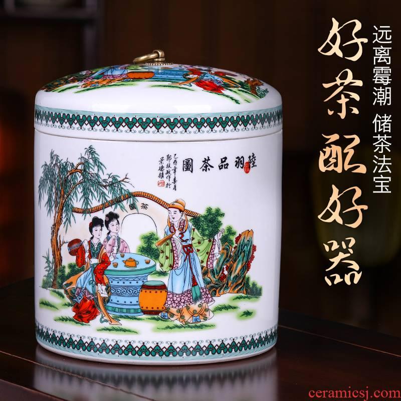 Jingdezhen ceramics canned pu - erh tea tea seven loaves wake receives large household seal storage POTS