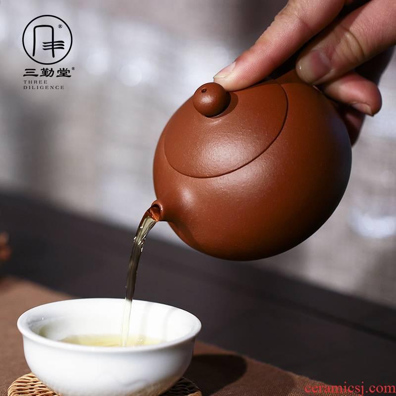 Three frequently hall yixing purple xi shi pot famous checking tea, undressed ore mud dahongpao little teapot S26010 zhu