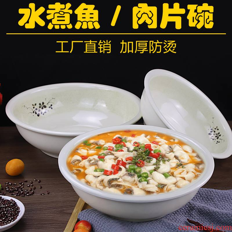 View the best white porcelain - like thickening pickled fish bowl of the big bowl of soup pot of boiled fish basin Shang Dou plastic bowl