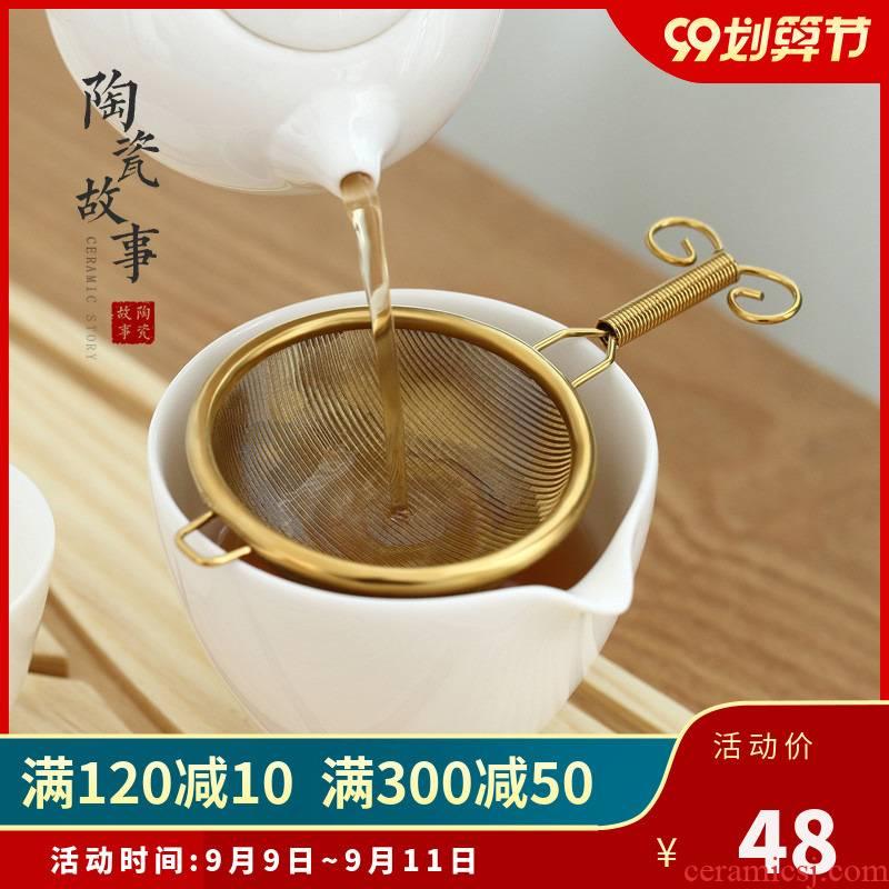 Ceramic story stainless steel tea) tea tea insulation filter net is Japanese tea strainer kung fu tea accessories