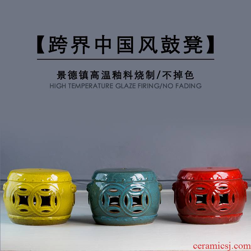 Jingdezhen high temperature ceramic drum who in shoes who low who up home sitting room adornment bedroom dresser furnishing articles