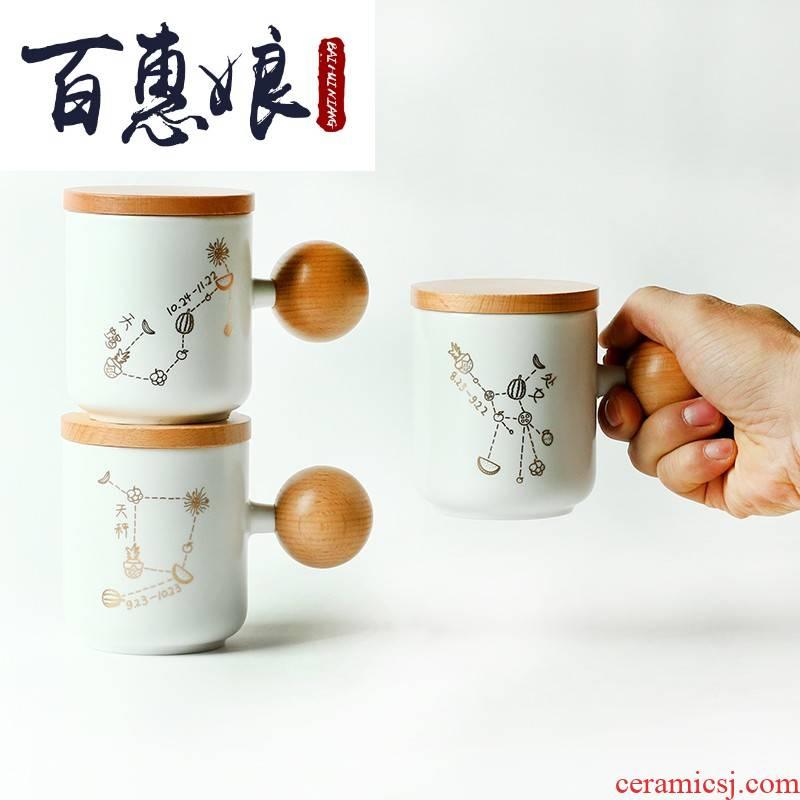 (niang constellation of jingdezhen ceramic keller wooden cup children male household creative birthday gift