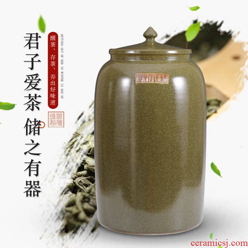 Jingdezhen ceramics caddy fixings size 10 jins to grain storage tank household with cover large capacity to receive tank