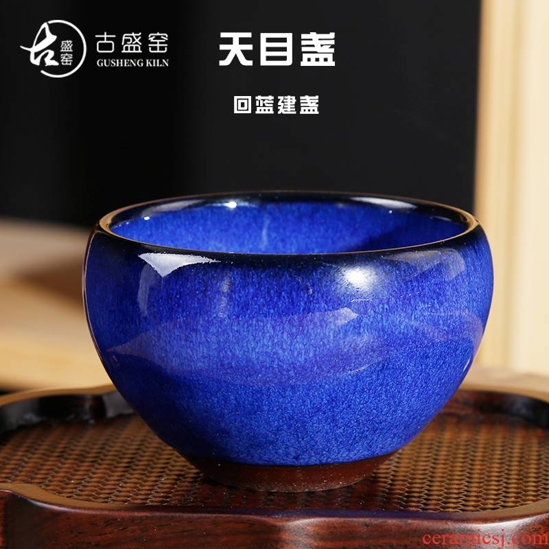Ancient up with pure manual build light blue back beam bites of hat light tea bowl with oil droplets obsidian variable temmoku porcelain tire iron