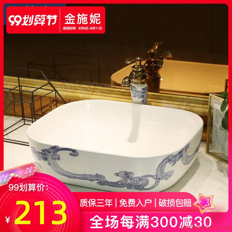 Jingdezhen art stage basin sink household ceramics basin in use the lavatory toilet wash a face plate balcony