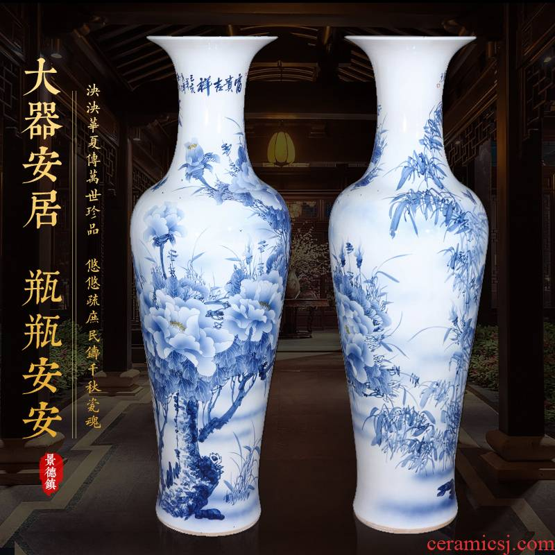 Jingdezhen ceramics hand - made ground of blue and white porcelain vase large furnishing articles sitting room TV ark, hotel decoration