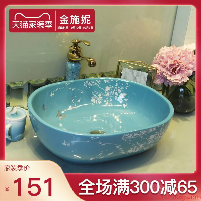 Stage basin to jingdezhen European - style lavabo household creative ceramic art contracted basin basin sinks