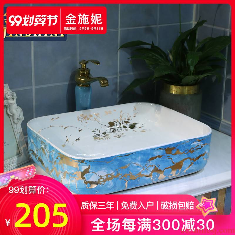 European style bathroom ceramic art basin washing a face blue square creative art stage basin sink of new Chinese style
