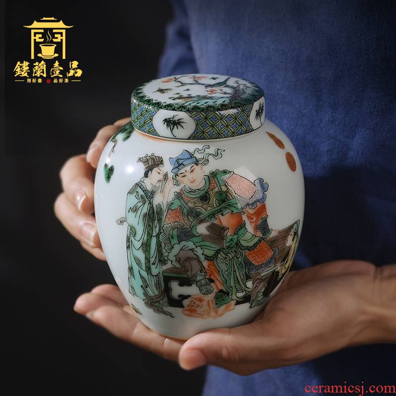 Jingdezhen ceramic hand - made colors all er lang shen garrick receive wake receives domestic tea caddy fixings seal