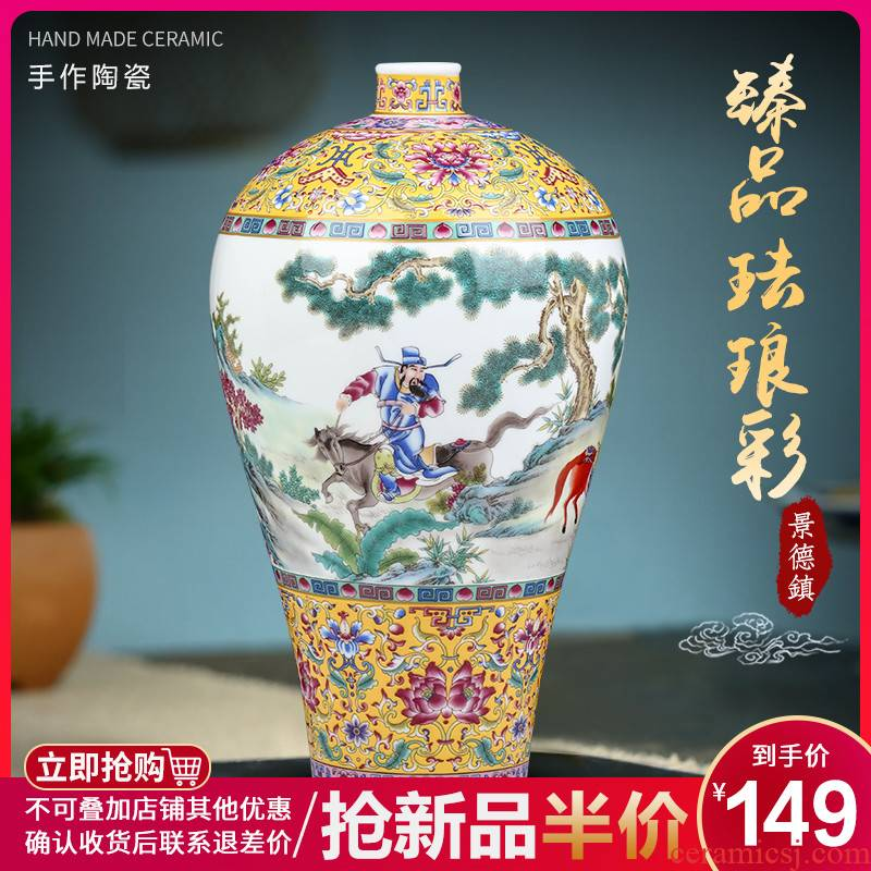 Jingdezhen ceramics vase archaize sitting room of Chinese style household porcelain enamel flower arranging the study place ornament