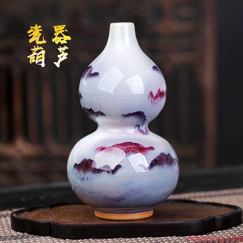 Opening gourd furnishing articles variable jun porcelain ceramics handicraft rich ancient frame home decoration porcelain floret bottle sitting room