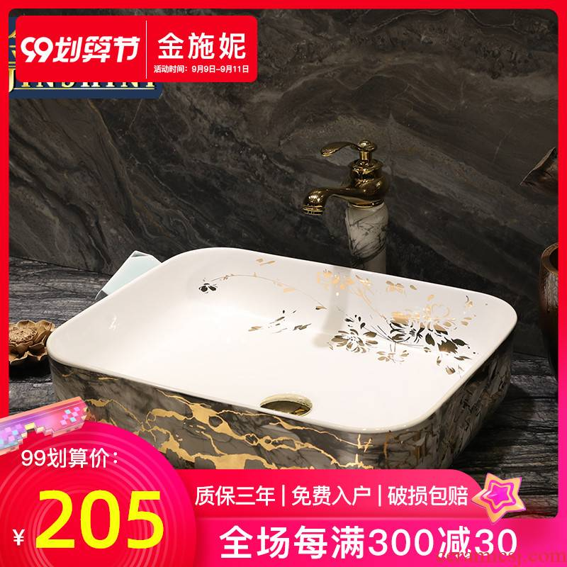 On the ceramic basin of Chinese style restoring ancient ways of household square fashion art toilet lavabo for wash dish washing basin