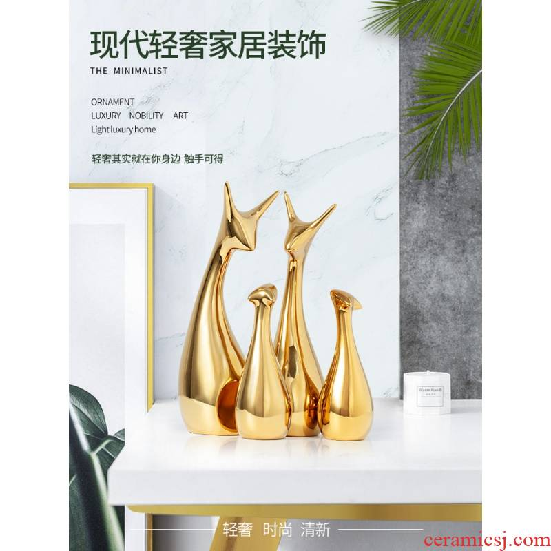 Golden light fawn furnishing articles of key-2 luxury Nordic home sitting room is I and contracted ceramics handicraft wine creative decorations