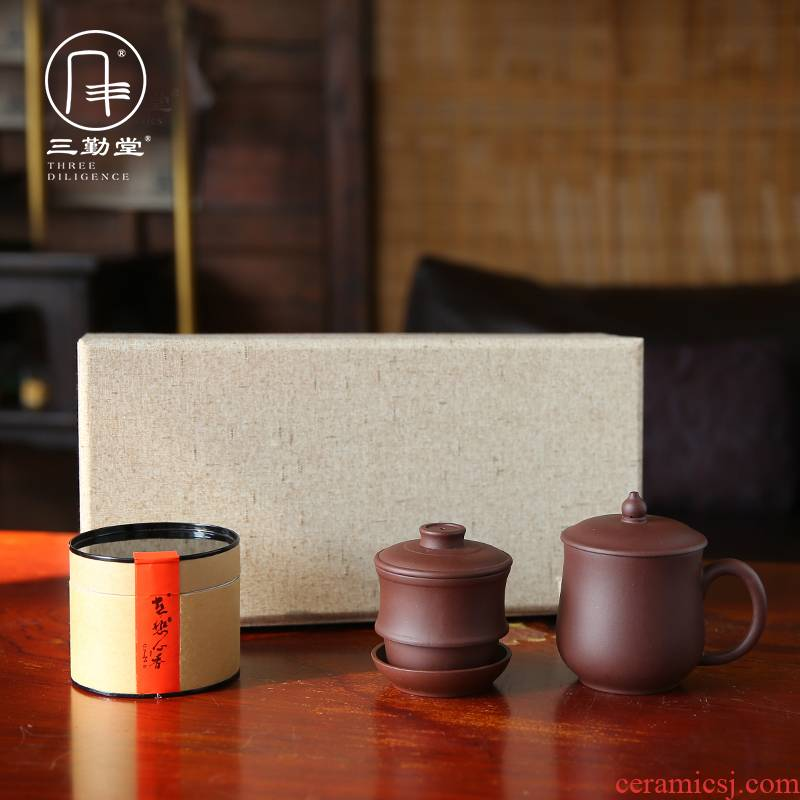 The three regular purple sand cup with cover belt filter belt tea hand purple sand cup tea sets ST1009