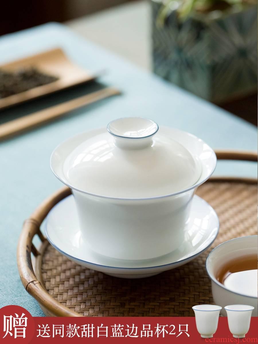 Sweet white blue edge tureen single hot cup them thin body not only three large tea hot tea tea