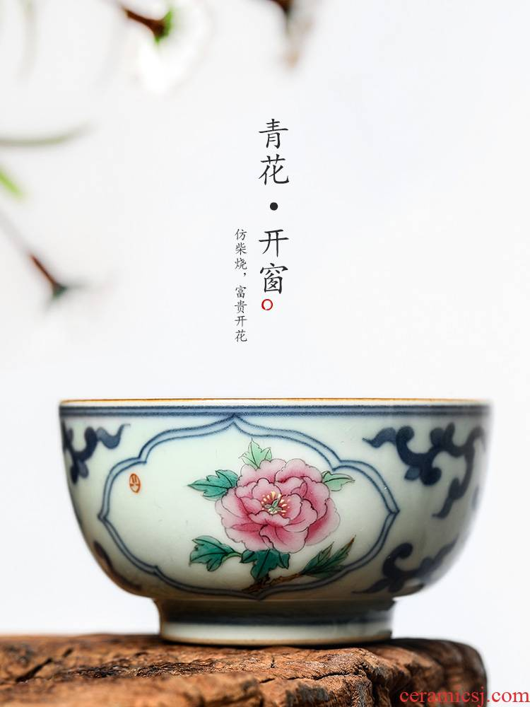 Blue and white master cup of pure manual sample tea cup single CPU kung fu tea cups jingdezhen bucket color hand - made peony ceramic tea set
