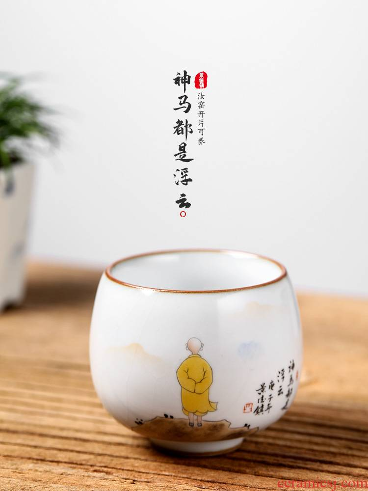 The Master cup single cup your up with jingdezhen ceramic sample tea cup of pure manual hand - made of high - end kung fu tea tea set size