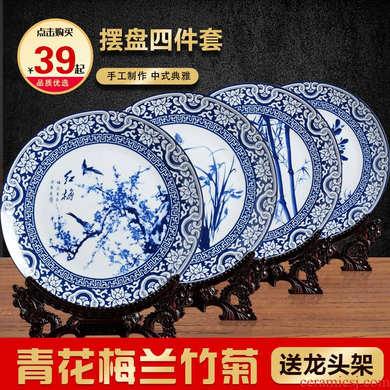 By patterns of blue and white porcelain sijunzi decorative plate of wine Chinese style household adornment rich ancient frame furnishing articles ceramics