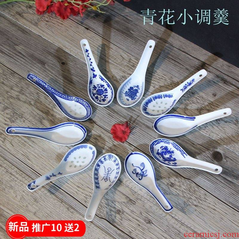 Jingdezhen blue and white porcelain spoon home 10 small restore ancient ways small spoon, run Chinese move ltd. ceramic spoon