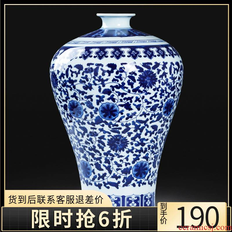 Large antique blue and white porcelain vase jingdezhen ceramics furnishing articles of new Chinese style living room TV cabinet decorative arts and crafts