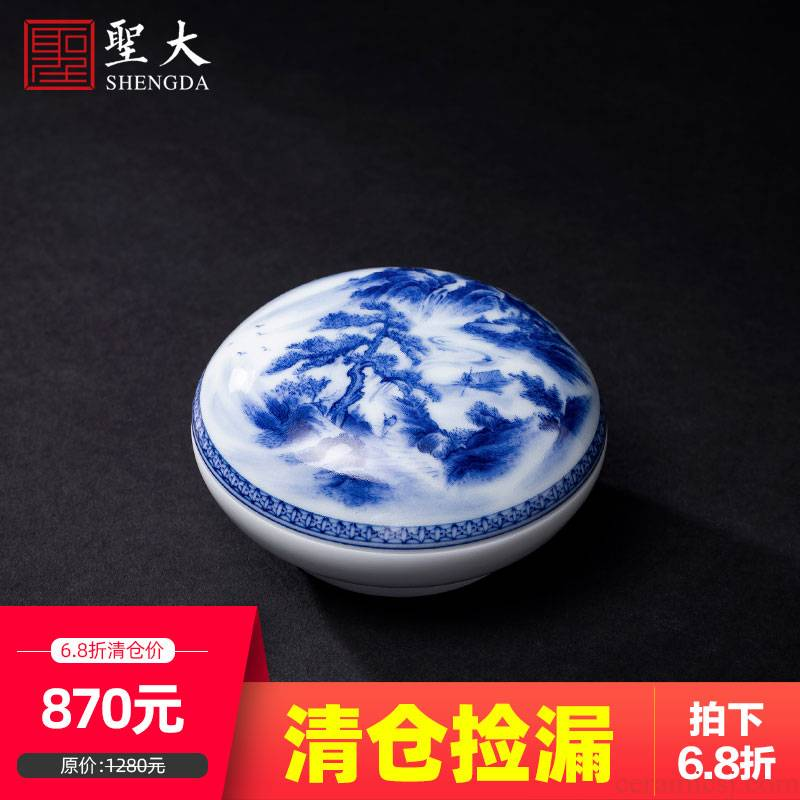 St four inkpad box of jingdezhen blue and white songshan hand - made maintain large ceramic windings inkpad cylinder four treasures of the study