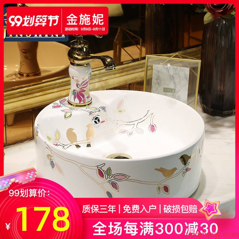 European ceramic art on the stage basin sink round small family household balcony small toilet wash basin