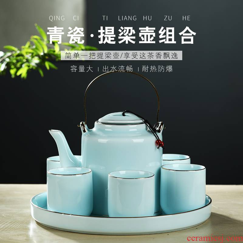 Jingdezhen ceramic tea set suit household contracted large shadow celadon girder pot of tea tea tray was mercifully tea kettle