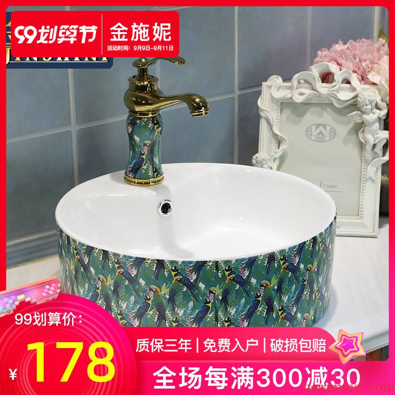 Basin of northern Europe on the ceramic lavabo household circular art Basin bathroom sinks ou for wash Basin trumpet