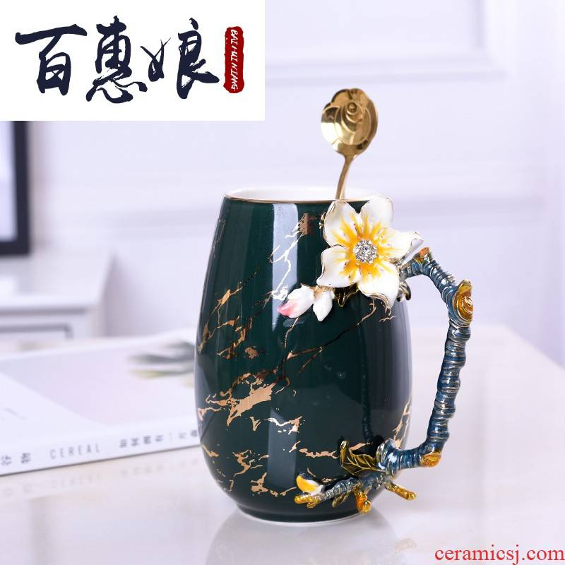(niang ceramic keller of coffee cup picking cups cup a pair of large capacity han edition Jane creative trend