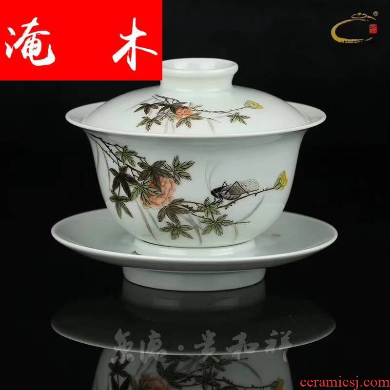 Submerged wood powder enamel hand - made cover cup of jingdezhen tea service master checking ceramic cups three tea tureen