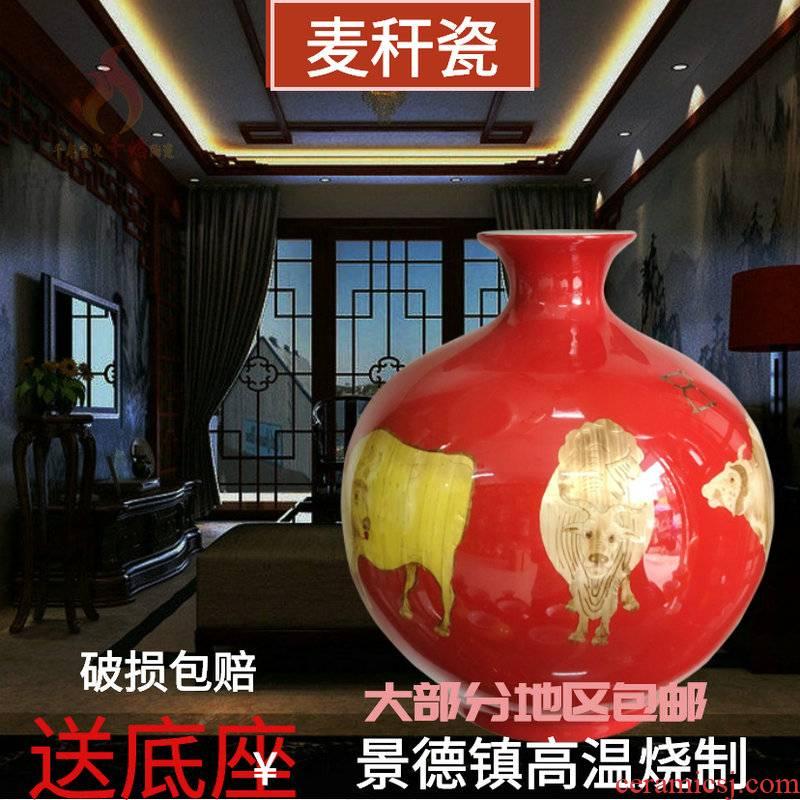 Jingdezhen ceramics porcelain vase five NiuTu straw yellow bottle of pomegranate red bottle of Chinese style is I sitting room decoration